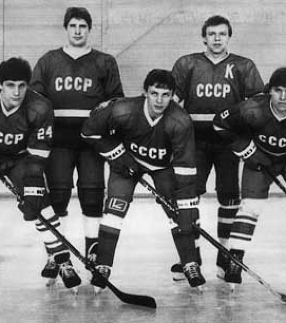 cccp Russian hockey