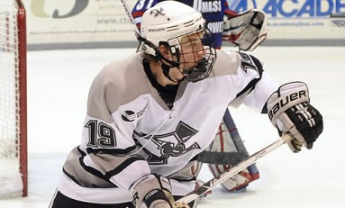 Providence picks up two big wins in Hockey East action