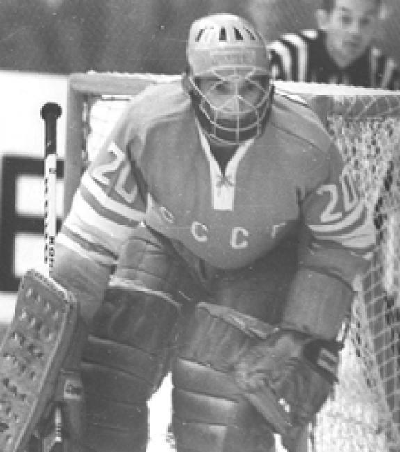 Vladislav Tretiak
