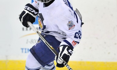 2012 OHL Priority Selection Draft Results
