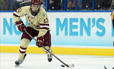 "10 Biggest ""What If"" NHL Prospects"