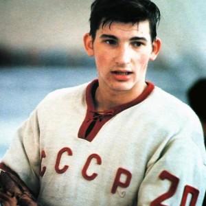 Vladislav Tretiak European hockey player