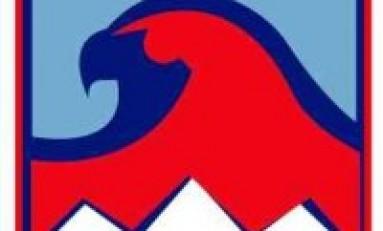 Icelandic Junior Hockey All-Star Teams