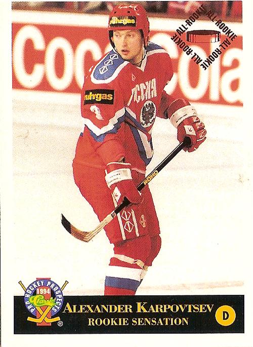 Alexander Karpovtsev Moscow Dynamo card scan