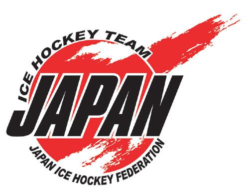 Japan hockey