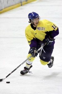 Kosuke Otsu Japan Hockey