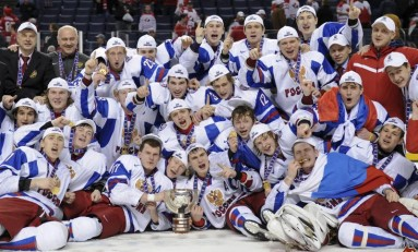 Russia Announces World Junior Selection Camp Roster