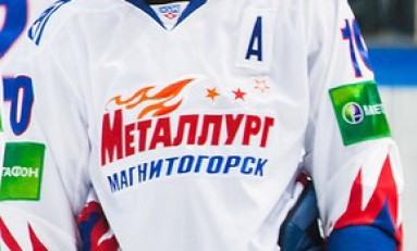 Mozyakin Tops KHL Players of the Week