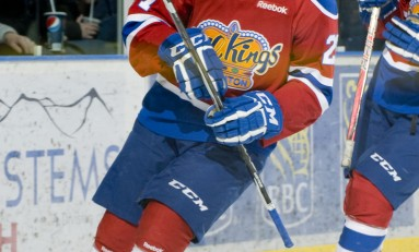 2013 NHL Draft Preview: Eyes on Islanders