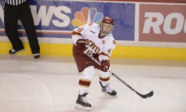 Is the NCHC a Super Conference?