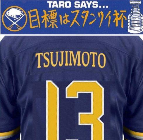 Taro Tsujimoto