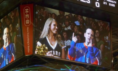 Did a Spirit Stick Doom the Texas Stars Ice Girls?