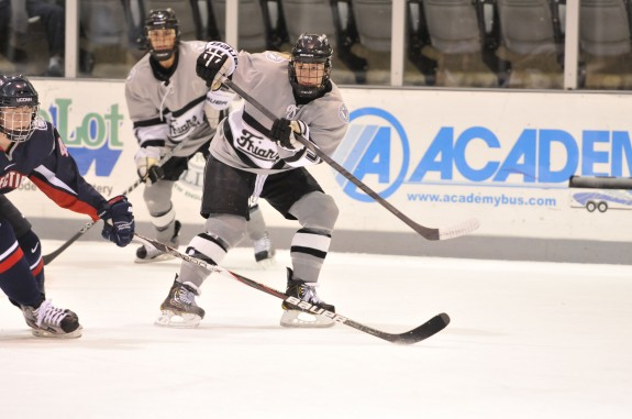 Rebecca Morse, Providence Friars (Tom Maguire/Providence Athletics)