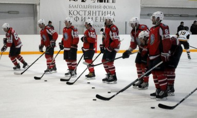Ukraine Hails New Ice Hockey Champs