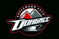 Logo of HC Donbass, Ukraine