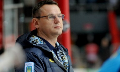 Godynyuk Promoted to Head Coach of Ukraine
