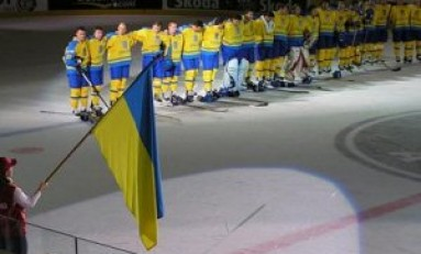 Ukraine Loses Chance of Holding World Championships