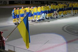 Ukraine's National Team