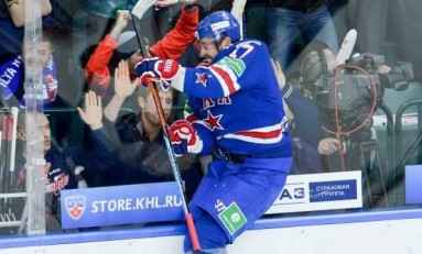 Kovalchuk has Discussed NHL Return: Report