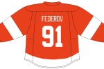 Sergei Fedorov could join the Detroit Red Wings alumni for their game against the Avalanche.
