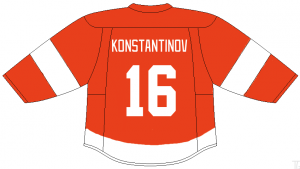 Vladimir Konstantinov - Detroit Red Wings Retired Numbers
