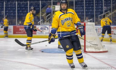 "Quinnipiac Outnumbered in the Stands, but They'll ""Shake It Off"""