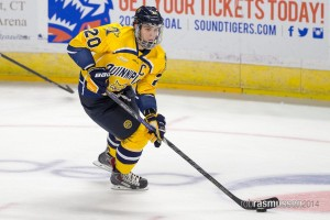 (Quinnipiac forward and captain Matthew Peca- Quinnipiac Athletics)