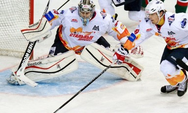 2015 NHL Draft: Washington Capitals Select Ilya Samsonov