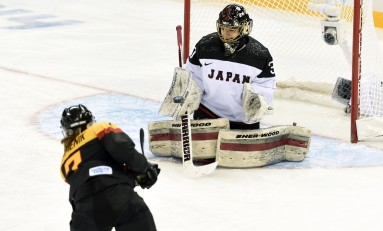 Nana Fujimoto of Japanese National Team Signs With NY Riveters