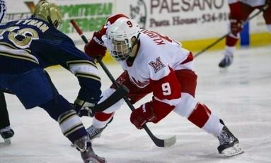 Bruins Fans Should Keep an Eye on Prospect Sean Kuraly