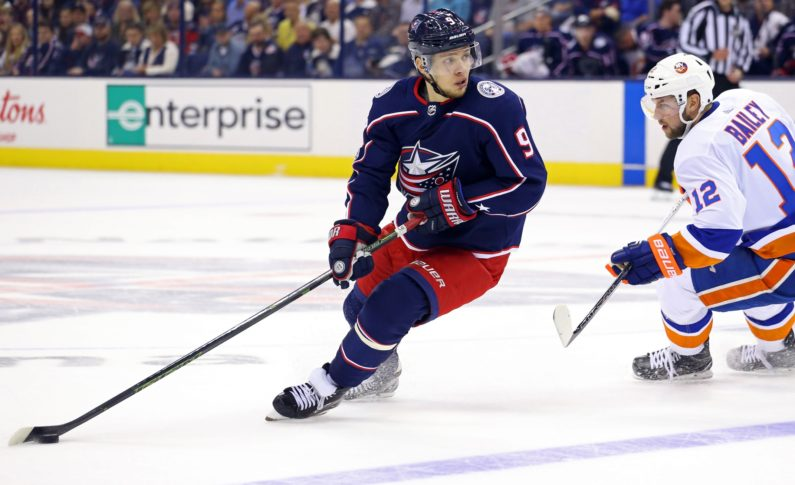 NHL Rumor: Duchene In Means Panarin Could Be Out