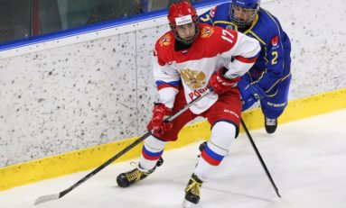 Bogdan Trineyev - 2020 NHL Draft Prospect Profile