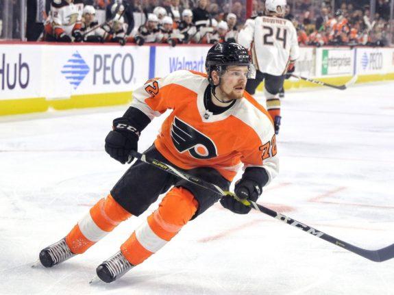 David Kase Philadelphia Flyers