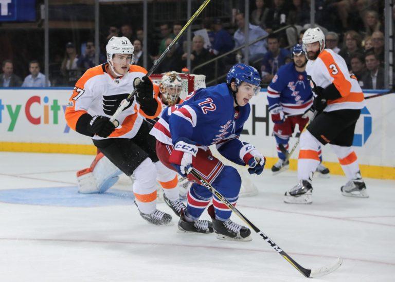 New York Rangers center Filip Chytil