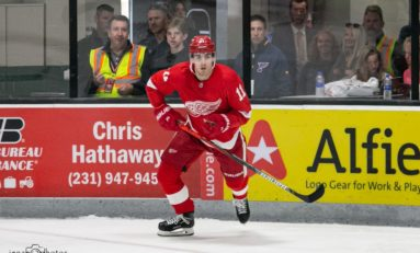 Prospects News & Rumors: Zadina, Lantosi, WHL & Zary
