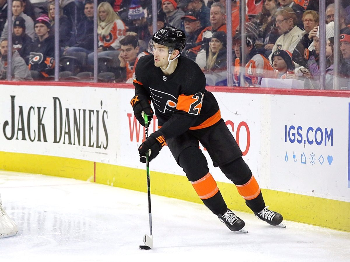 James van Riemsdyk Philadelphia Flyers