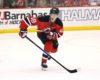 Prospects News & Rumors: Boqvist, Ustimenko, Kuzmin & More