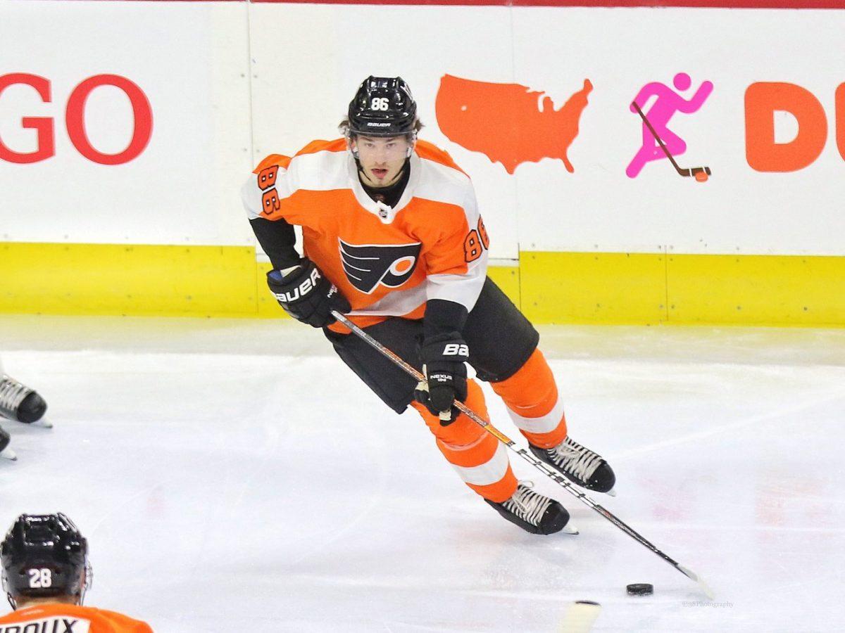 Joel Farabee Philadelphia Flyers