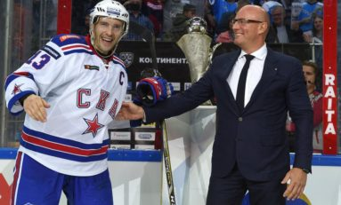 KHL Stands Apart from NHL Under President Chernyshenko