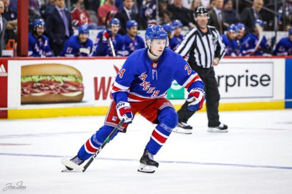 Kaapo Kakko New York Rangers