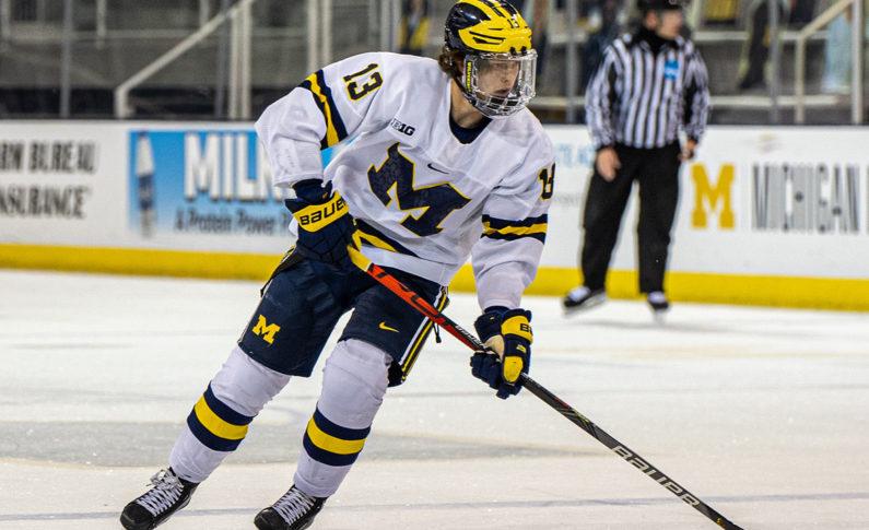 Prospects News & Rumors: Michigan, Gushchin & Gordin
