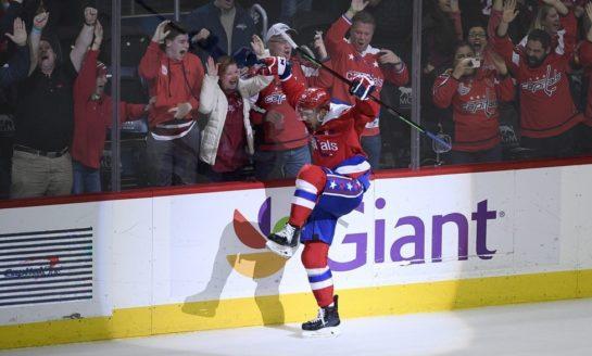 Today in Hockey History: May 7