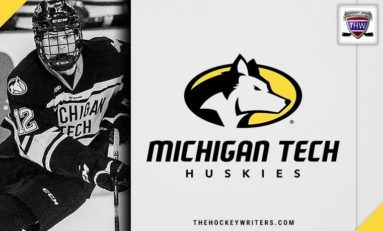 2019 Great Lakes Invitational Preview: Michigan Tech Huskies