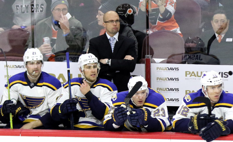 Mike Yeo Fired by St. Louis Blues