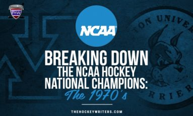 NCAA Hockey National Championship History: The 1970s