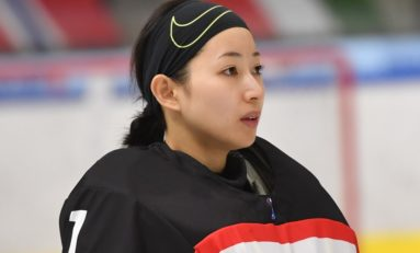 Team Japan Women's Roster & Preview for Winter Olympics