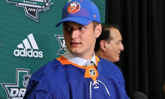 """Islanders' Wahlstrom """"Not out of Place"""" in NHL Debut"""