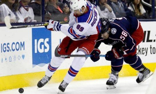 Rangers' Buchnevich Ready to Resume Breakout