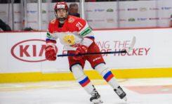Prospects News & Rumors: Luoto, Amirov & Villeneuve