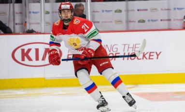Team Russia: 3 Players to Watch at 2021 WJC